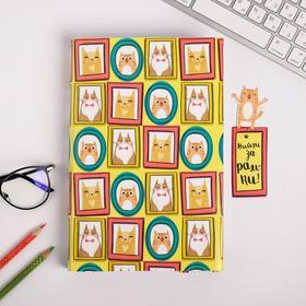 Обложка для книги с закладкой «Коты», 43×24 см