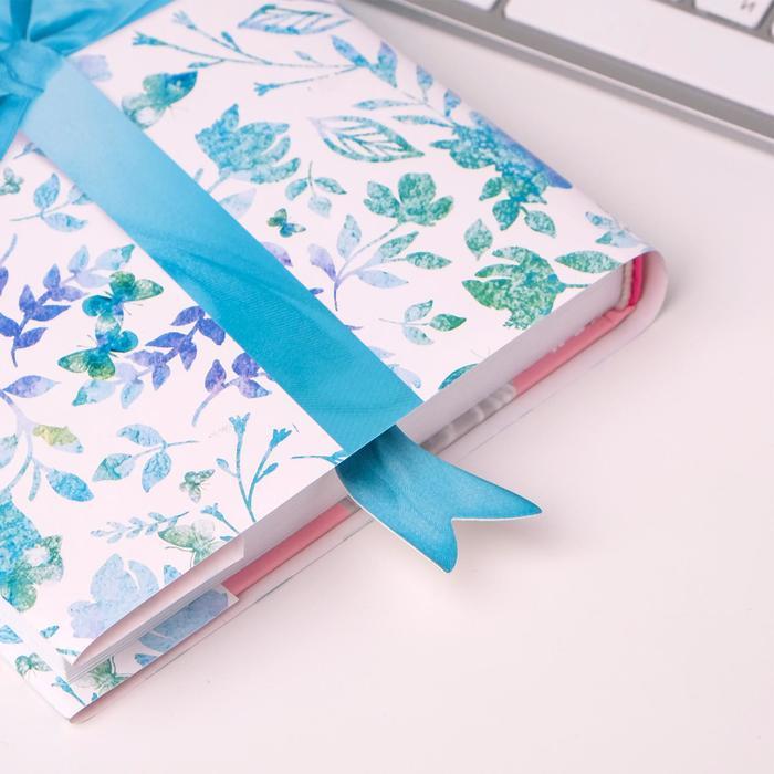 """Обложка для книги с закладкой """"Подарок"""", 43 х 24 см"""