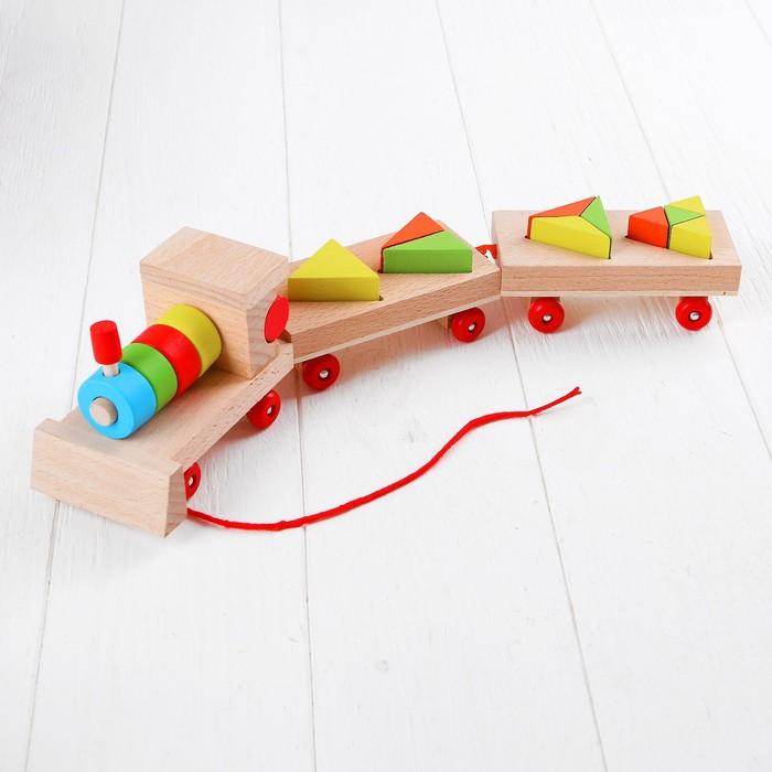 Конструктор «Умный поезд. Дроби и целое, с треугольниками»
