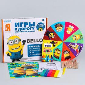 Игры в дорогу Гадкий Я, для мальчиков + пластилин, карандаши 6 шт., прищепки 12 шт. Ош