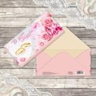 Конверт для денег, «В день свадьбы», кружевное сердце, 16,5 х 8 см