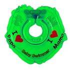 Круг на шею для купания, полноцветный, цвет зелёный