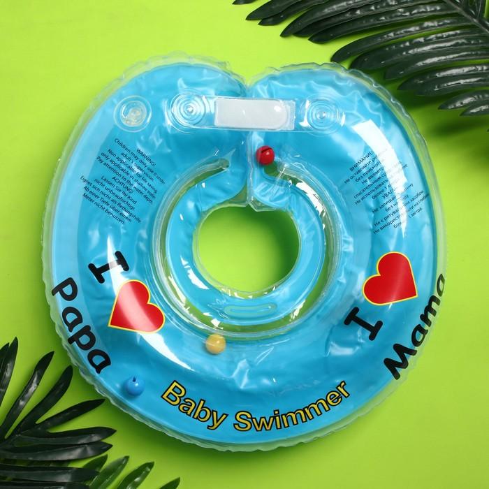 Круг для купания, полуцвет + внутри погремушка, цвет голубой