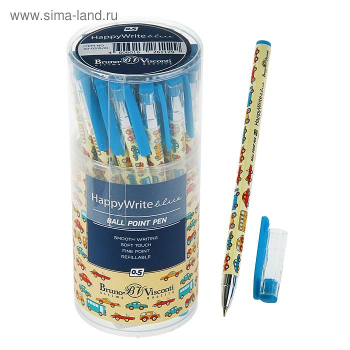 Ручка шариковая BrunoVisconti HappyWrite. Машинки, 0.5 мм синяя
