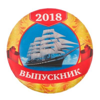 """Значок закатной """"Выпускник 2018"""""""