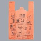 """Пакет """"Электроника оранжевый"""", полиэтиленовый майка, 63 х 40 см, 20 мкм"""