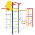 Детский спортивный комплекс Маугли 11, цвет синий/красный