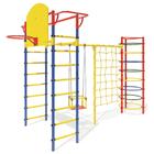 Детский спортивный комплекс Маугли 13, цвет синий/красный