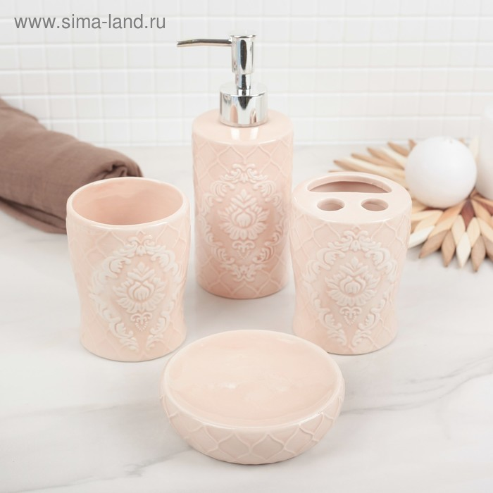 """Set of bathroom accessories, 4 piece """"Orchid"""", the color pink"""