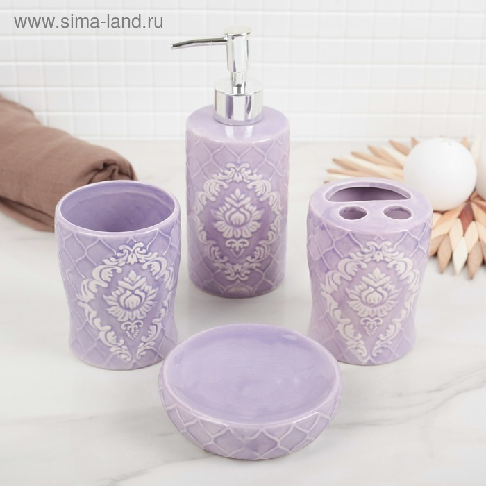 """Set of bathroom accessories, 4 piece """"Orchid"""", the color purple"""
