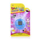 Электронная игра на батарейках, на блистере JY-3073  МИКС