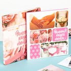 """Photobook gift box """"our love Story"""", 20 sheets, 19 x 21 cm"""