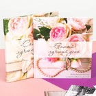 """Photobook gift box """"the best day"""", 20 sheets, 19 x 21 cm"""