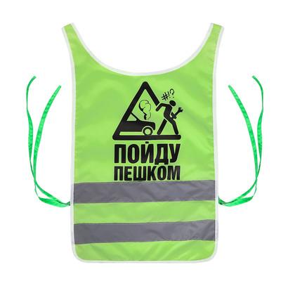 "Warning jacket, reflective ""walk"", XL"