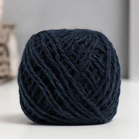Пряжа 'Акрил' 100% акрил, 108м/42гр (Тём. синий) Ош