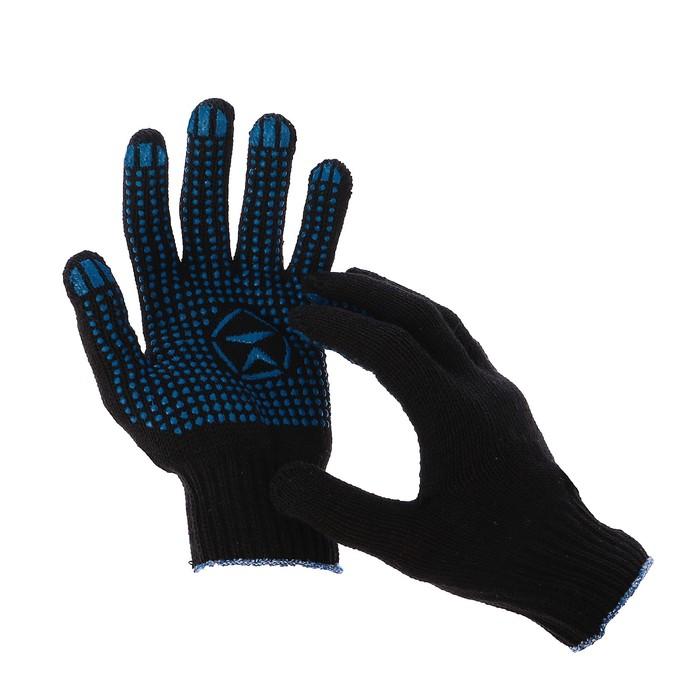 Перчатки, х/б, вязка 7 класс, 6 нитей, размер 10, с ПВХ точками, чёрные, «Экстра +»