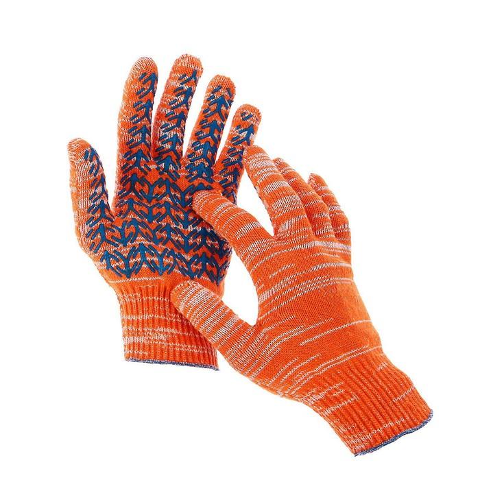Перчатки, х/б, вязка 10 класс, 5 нитей, размер 10, с ПВХ протектором, оранжевые, «Ёлочка»