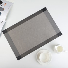 """Napkin kitchen 45,5h30, see """"Parallel"""", color brown"""