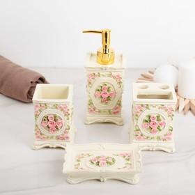 """Набор аксессуаров для ванной комнаты, 4 предмета """"Букет роз"""""""