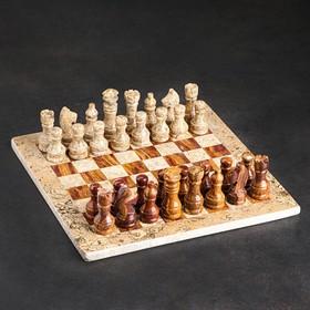 Шахматы «Элит», люкс, доска 30х30 см, оникс Ош