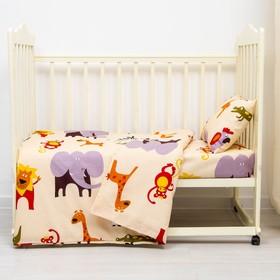 Детское постельное бельё «Каникулы в Африке», 140х110 см, 110х140см, 40х60 см бязь