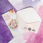 "Envelope for money ""Bride"", 16,5 × 8 cm"