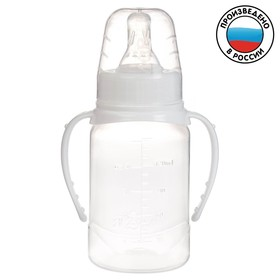 Бутылочка для кормления детская классическая, с ручками, 150 мл, от 0 мес., цвет белый