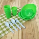 Набор посуды для пикника на 4 персоны «Всегда с собой», 17 предметов