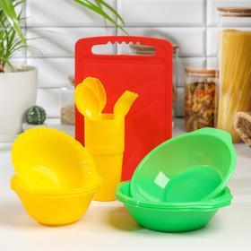 Набор посуды на 4 персоны «В дорогу», 22 предмета, цвет МИКС