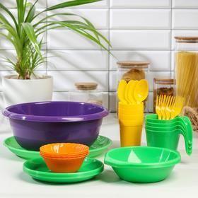 Набор посуды «Всегда с собой», на 4 персоны, 30 предметов