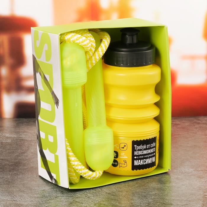 """Набор """"Требуй от себя невозможного"""", бутылка для воды 450 мл, скакалка 280 см"""