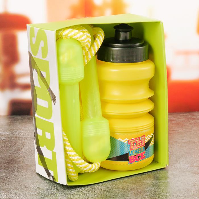 """Набор """"Ты можешь все"""", бутылка для воды 450 мл, скакалка 280 см"""