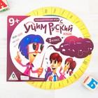 Интерактивная игра «Учим русский язык» для 3 класса