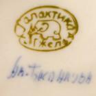 Штоф «Айболит», 1 л, 21 см, гжель - фото 914359