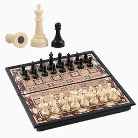 Шахматы, поле с узором, 9х17.5 см