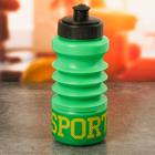 Бутылка для воды «Спорт-это жизнь», 450 мл