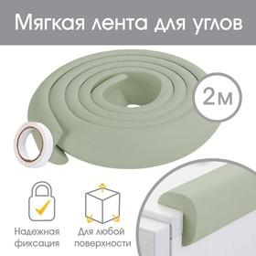 Лента для углов, 2 м, ширина 3,5 см, цвет серый Ош