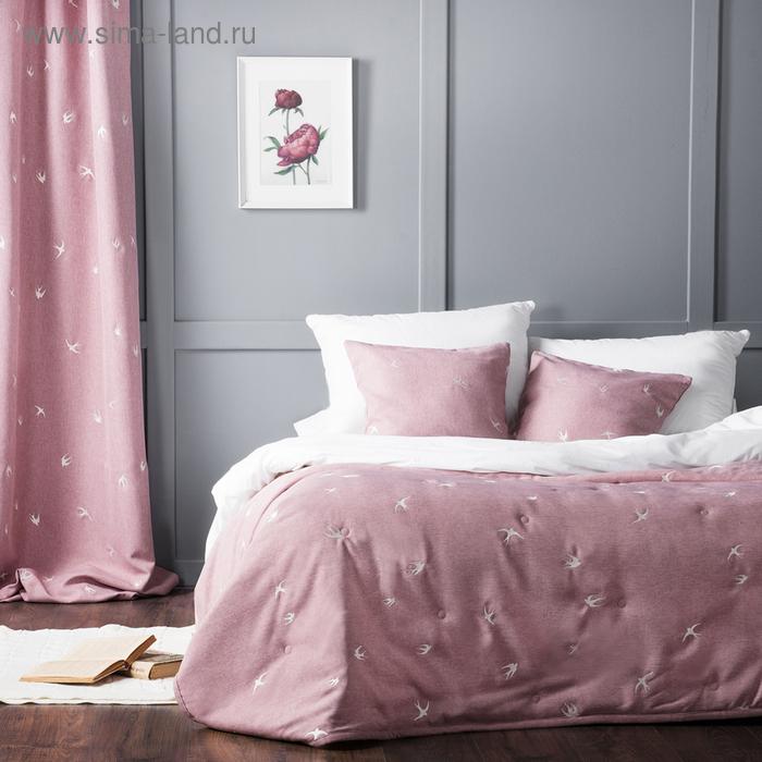 Комплект «Прайм»: покрывало 230 × 250 см, наволочки 45 × 45 см - 2 шт, розовый