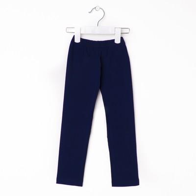 Брюки(легинсы) для девочки, рост 116 см, цвет синий 421/1