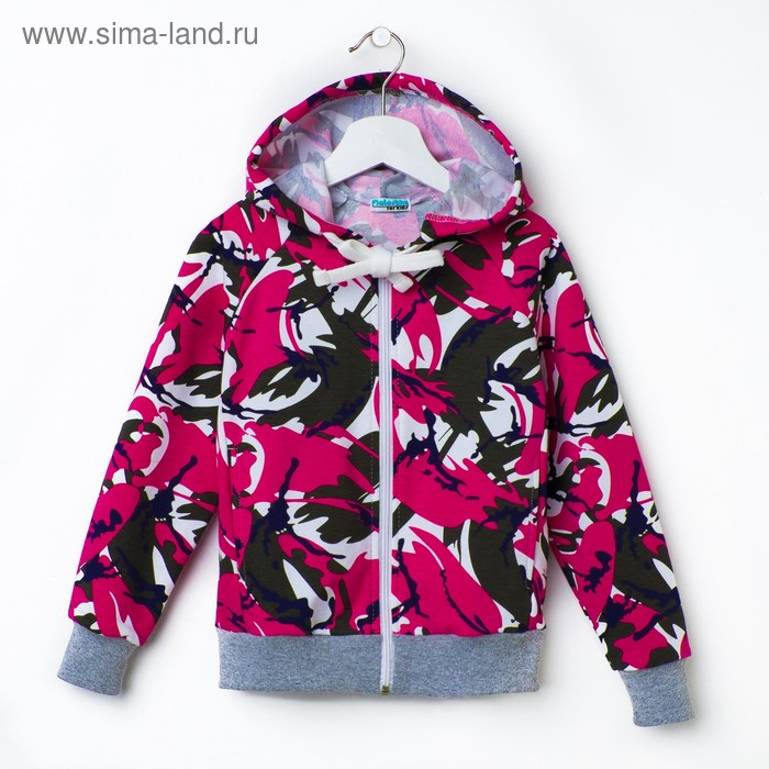 Джемпер для девочки, рост 140 см, цвет розовый 611
