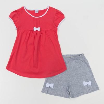Комплект для девочки, рост 98 см, цвет микс розовый/серый 470