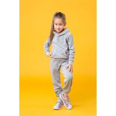 Костюм спортивный для девочки, рост 128 цвет серый 250