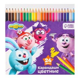 Карандаши цветные 24 цвета «Смешарики», «Друзья»