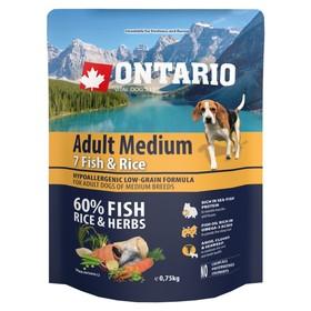 Сухой корм Ontario для собак, 7 видов рыбы и рис, 750 г.