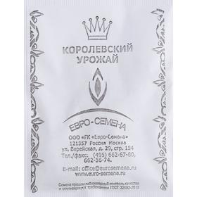 Семена Горох 'Альфа' овощной, раннеспелый, низкорослый, очень сладкий, б/п 5 гр. Ош