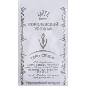Семена Редис 'Розово-красный' с белым кончиком, б/п, 2 гр. Ош
