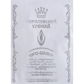 Семена Свекла 'Цилиндра' цилиндрическая, б/п, 2гр. Ош