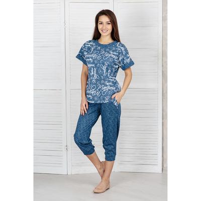 """Комплект женский (футболка, бриджи) """"Дэним 2""""  f1013 цвет  джинса, р-р 44"""