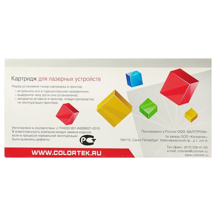 Картридж Colortek Q7553X для HP LaserJet P2015/P2015x/M2727nf/M2727nfs (7000k), черный - фото 448833848