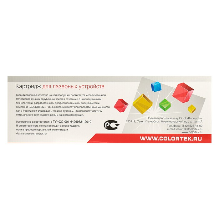 Картридж Colortek CE323A (128A) для HP LaserJet Color Pro CP1525/CM1415 (1300k), пурпурный - фото 504889267